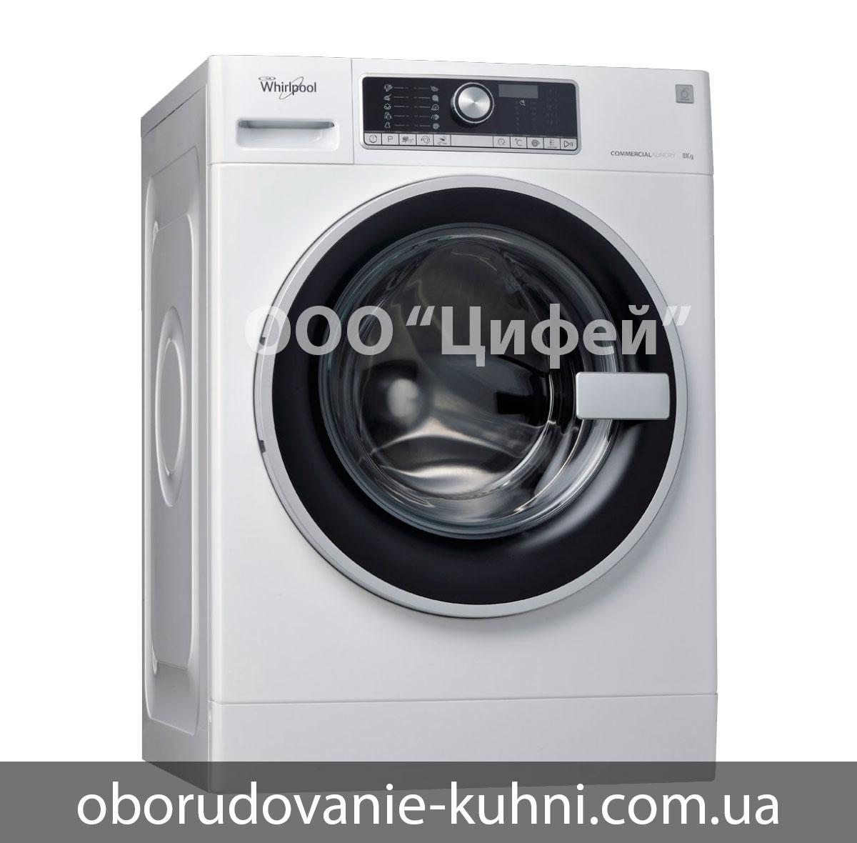 Промышленная стиральная машина Whirlpool AWG 812/PRO