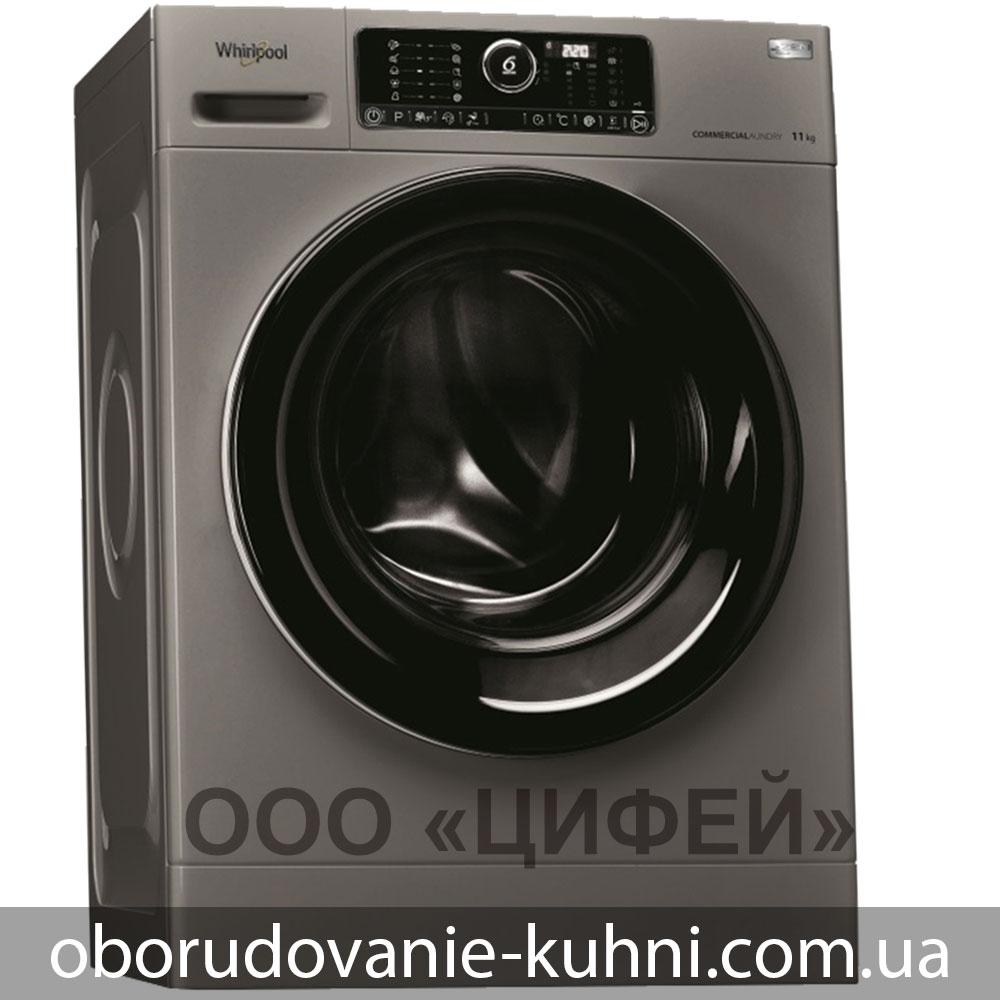 Стиральная машина Whirlpool AWG 1112 S/PRO на 11 кг для прачечных