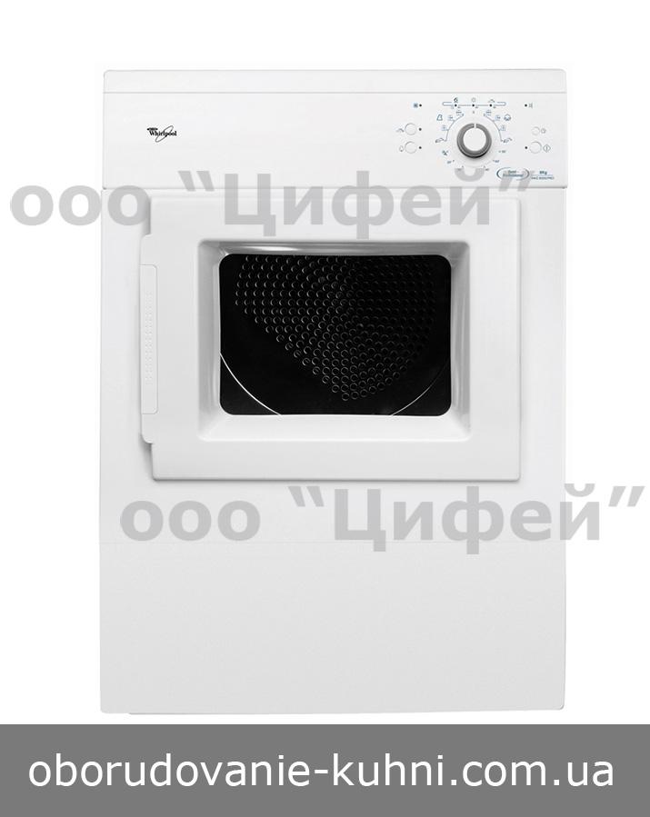 Профессиональная сушильная машина Whirlpool  AWZ 8000