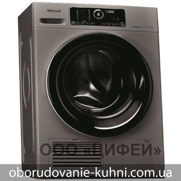 Профессиональная сушильная машина Whirlpool AWZ 9CD S/PRO