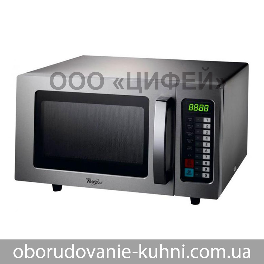 Профессиональная микроволновая печь Whirlpool PRO 25 IX
