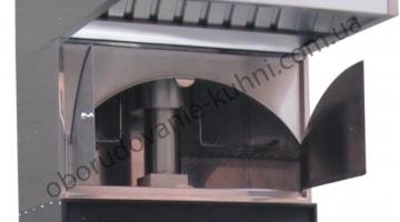 Тепловой шкаф для угольной печи Хоспер