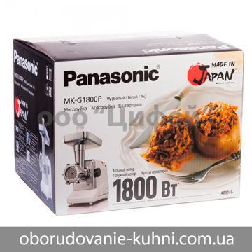 Японская Мясорубка Panasonic МК G-1800 с доставкой по Украине