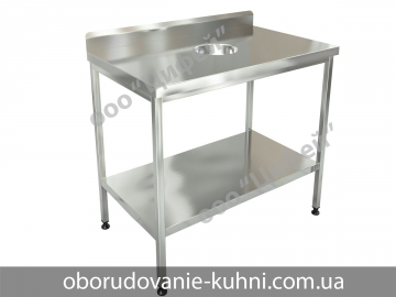 Стол для сбора отходов, с полкой