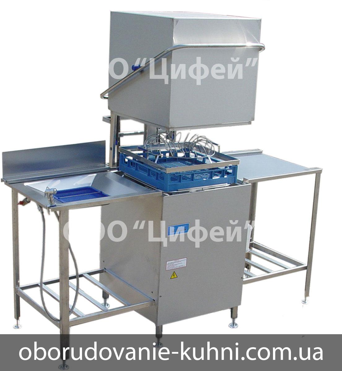 Промышленная машина посудомоечная МПУ-700-01 Гродно ТоргМаш