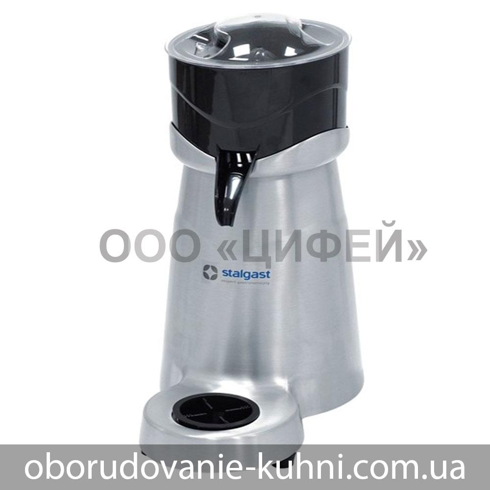 Соковыжималка для цитрусовых 480012 Stalgast (Польша)