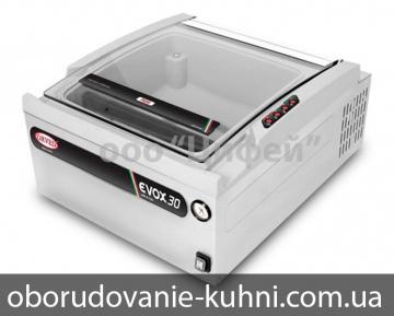 Промышленный вакуумный упаковщик Orved Evox 30